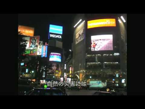 80 minutes pour le Japon - Dobet Gnahoré -