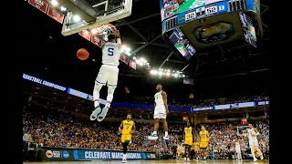 Watch all the top dunks from the second round of the NCAA tournament