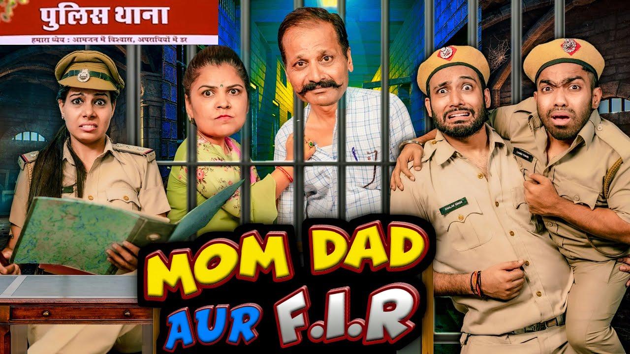 Mom Dad Aur F.I.R. | BakLol Video