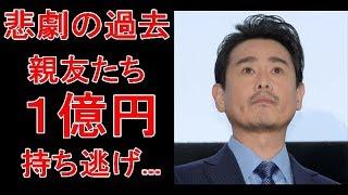 【関連動画紹介】 【衝撃】野村宏伸の現在がヤバい! https://www.youtu...