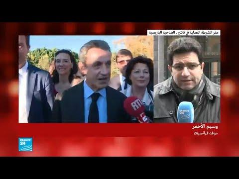 عودة على ملف الاتهامات بشأن التمويل الليبي لحملة ساركوزي  - نشر قبل 1 ساعة