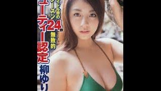 【YouTube自動収益】で1億円!⇒ http://mitomo-net.com/hammock/ 「朝...