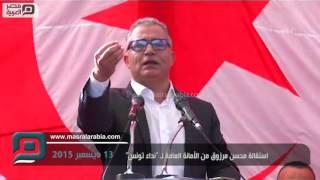 مصر العربية | استقالة محسن مرزوق من الأمانة العامة لـ