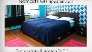 Hostel in almaty. Хостел в Алматы.(, 2014-06-29T13:45:18.000Z)