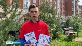 Вологодский школьник получил автографы сборной России по футболу