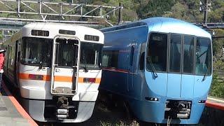JR御殿場線 谷峨駅 列車発着、走行シーン集 JR Gotemba Line train running scene collection