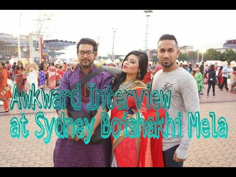 Awkward Interview at Sydney Boishakhi Mela