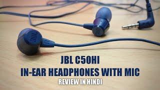 JBL C50HI In-Ear Headphones with Mic Review in Hindi | JBL C50HI Earphones vs Realme Buds