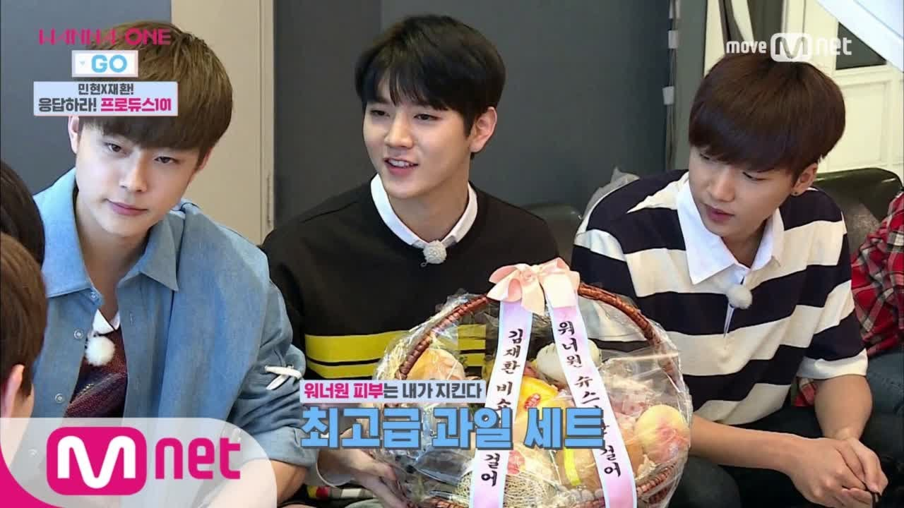 Wanna One Go [2화] 숙소를 찾아온 반가운 손님들♥ (김종현, 유선호, 정세운, 최민기) 170810 EP.2