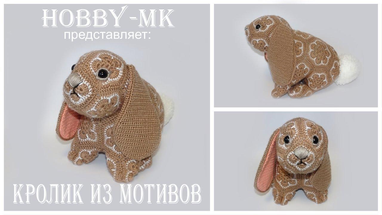 Кролик крючком из африканских мотивов