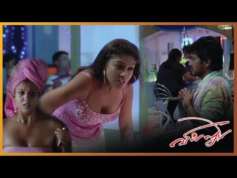 Download Villu Tamil SuperHit Movie   Vijay   Nayanthara   Vadivelu