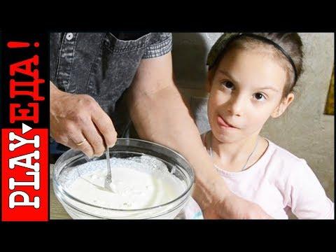 Горховый суп в мультиварке. Худеем Вкусно! Диетический рецептиз YouTube · Длительность: 3 мин36 с