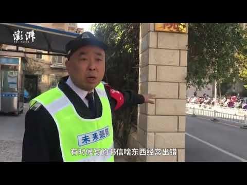 郑州一条路上挂5个路名