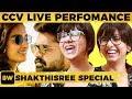 Chekka Chivantha Vaanam Songs Live Performance by Shakthisree Gopalan | Simbu, A R Rahman | MY 343