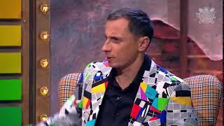 Вадим Галыгин про секс шоп