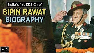 General Bipin Rawat Biography | India's First Chief Of Defence Staff (Hindi)