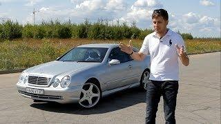 Mercedes Benz CLK | Test Drive