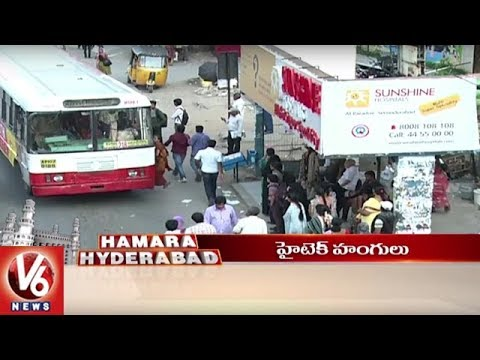 10 PM Hamara Hyderabad News | 27th January 2018 | V6 Telugu News