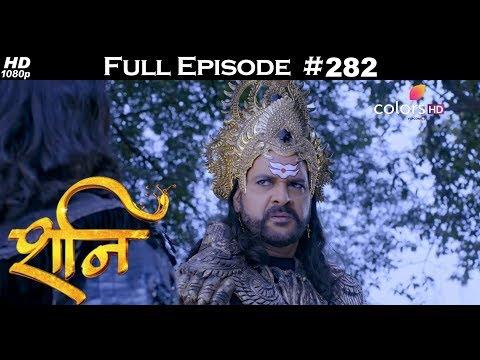 Shani - 6th December 2017 - शनि - Full Episode thumbnail