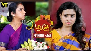 Azhagu - Tamil Serial | அழகு | Episode 446 | Sun TV Serials | 09 May 2019 | Revathy | VisionTime