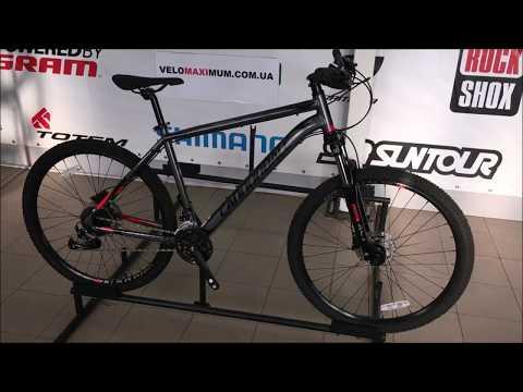 Обзор на велосипед Cannondale Catalyst 2 от магазина Velomaximum.com.ua