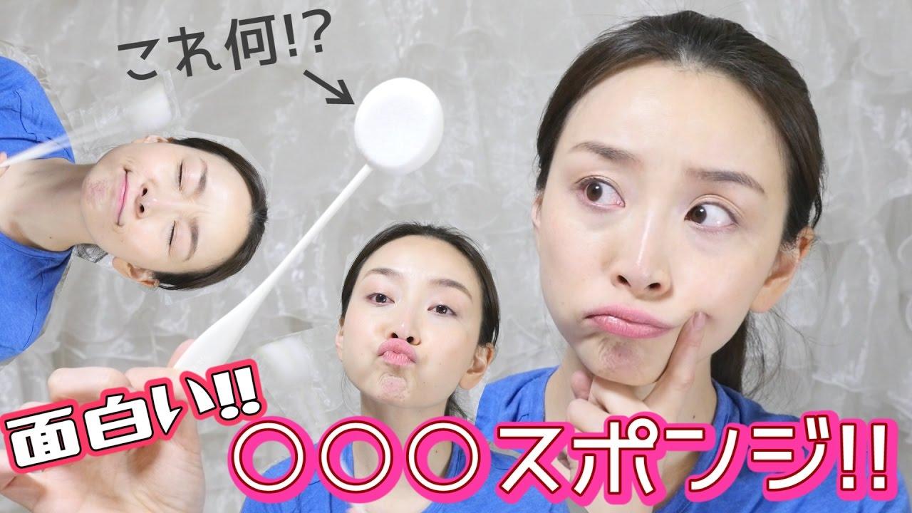 【500円】何このカタチ?ながらで使える〇〇スポンジ!!