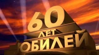 СУПЕР ТАМАДА НА ПРАЗДНИК В КОСТРОМЕ