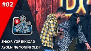Xafa bo'lish yo'q 2-son (Shaxriyor 03.02.2018)