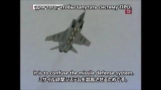 MIG31の巡航ミサイル迎撃訓練 Cruise missile intercepted by MIG-31 ロシアTV