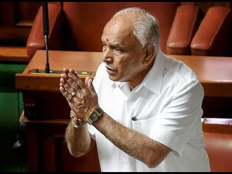 BSY audio tape row: Congress demands Yeddyurappa's resignation
