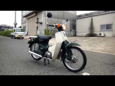 HONDA スーパーカブC50 STD