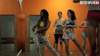 Бразильская Самба с Эдванией в 9 Залов