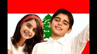 فيديو كليب سألوني أنت من وين- أداء حسين /Hussein who sings for his country Lebanon