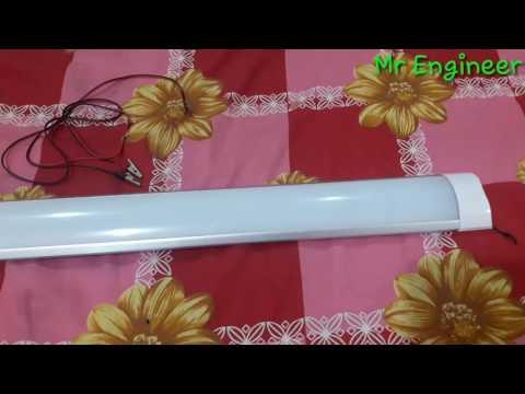 Solar Led Light Review In Urdu/Hindi