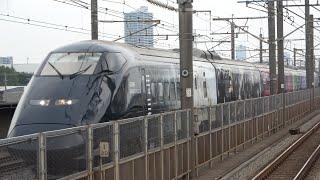 2020/10/04現美新幹線E3系R19編成戸田駅 & 西日暮里 | JR East: GenbiShinkanse at Toda & Nishi-Nippori