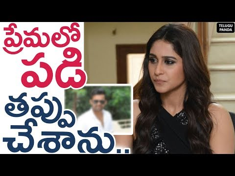 Regina Cassandra Reveals Shocking Facts About Her Love | Regina About His Love With Sai Dharam Tej