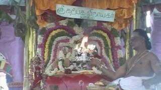 GANESH SAHASRANAMA STOTHARAM-Sanskrit Spritual