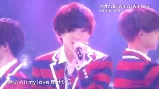 【なにわ男子】アオハル-with U with me-