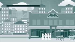 Инфографика для системы Трактиръ. Создание рекламных роликов. Заказать видеоролик инфографику.(, 2014-11-19T02:30:34.000Z)