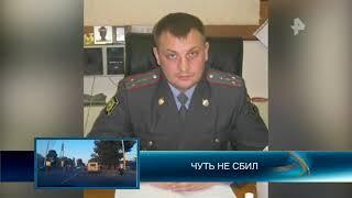Избивший официантку майор полиции временно отстранен от службы
