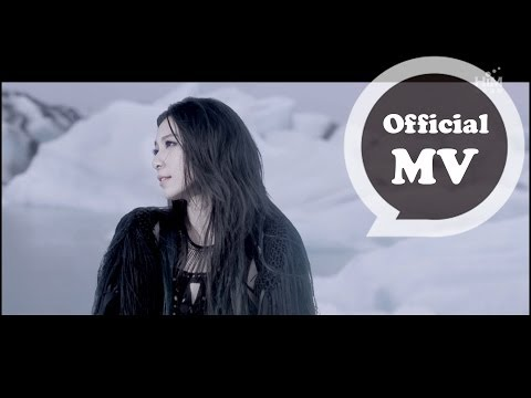 HEBE TIEN 田馥甄 [ 渺小 INSIGNIFICANCE ] Official MV HD