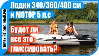 видео купить двигатель для лодки