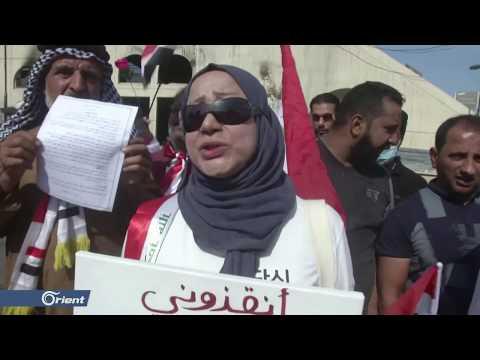 -عبد المهدي- يتوعد بإصلاحات اقتصادية وقواته تقتل 4 متظاهرين ببغداد  - 19:53-2019 / 11 / 7