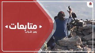 تقدمات جديدة لقوات الجيش الوطني والمقاومة بجبهة مقبنة غرب تعز