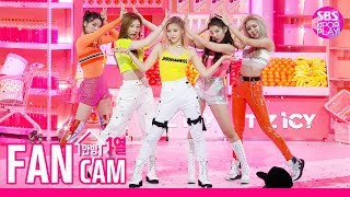 (Eng sub)[안방1열 직캠4K/고음질] 있지 'ICY'(아이씨) 풀캠 (ITZY 'ICY' Fancam)ㅣ@SBS Inkigayo_2019.8.4
