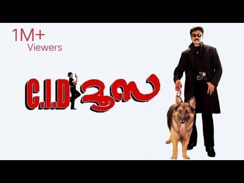 Download Cid Moosa Full movie ,Dileep  Cochin haneefa   Captain Raju   Harisree Ashokan   Bhavana   Jagathi