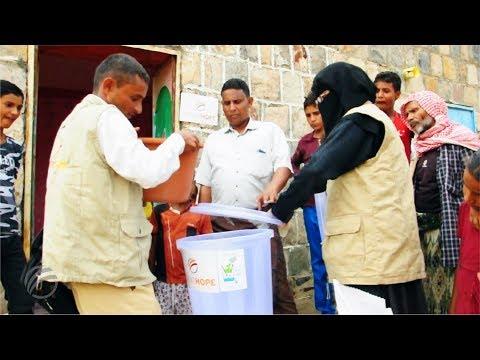 Distribution of cholera kits and water filters | Yemen, 2017.