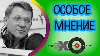 видео Гусев Владимир Александрович