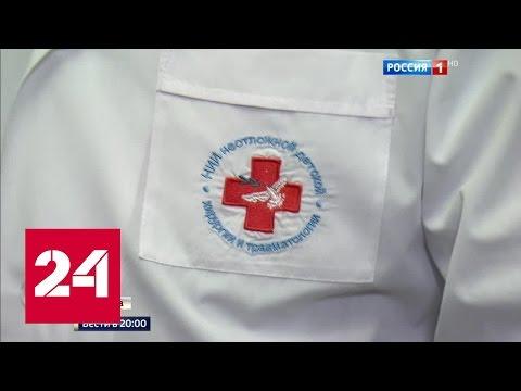 120 лет исполнилось НИИ детской хирургии и травматологии под руководством Рошаля