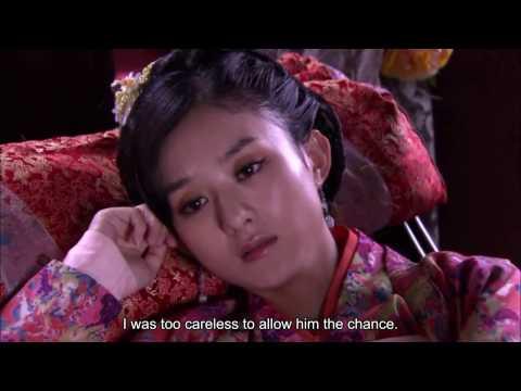 Cuo Dian Yuan Yang Episode 17 (Eng Sub)